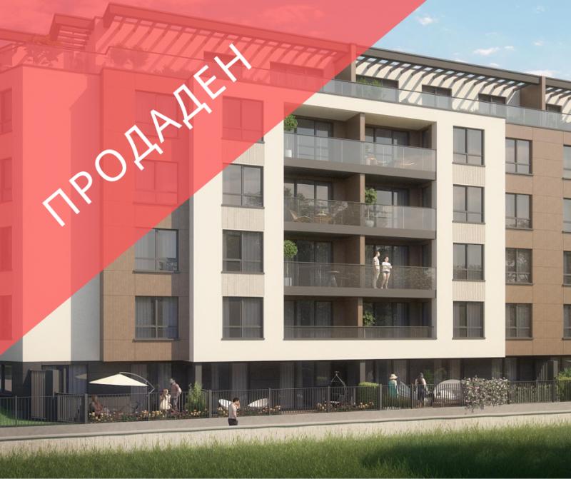 Тристаен (А19), ново строителство кв.Овча купел, до Украинско посолство