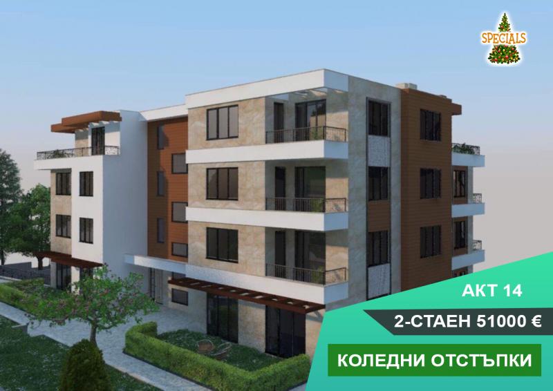 Продажа Жилой новое строительство гр. Варна - Бриз m²