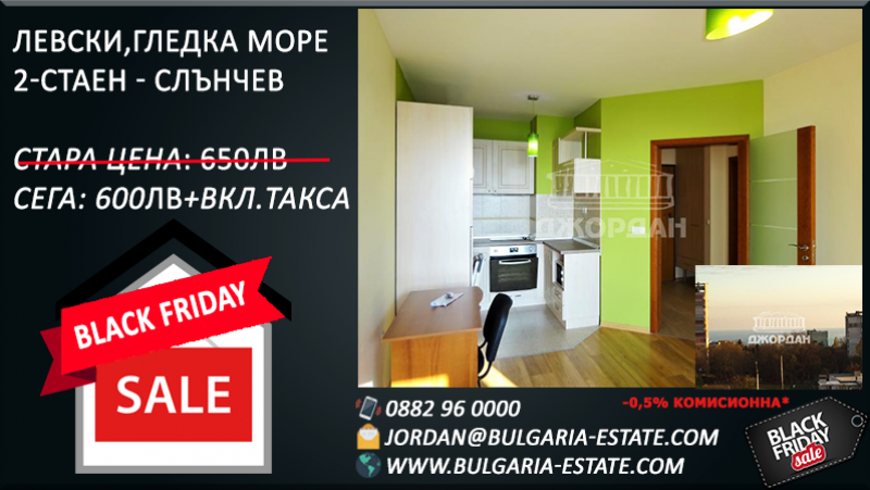 1-bedroom , Varna,<br />Levski, 60 м², 600 lv<br /><label>rent</label>