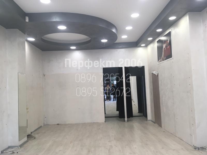 -  m²
