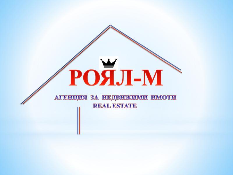 Продажа Для жилья гр. Драгоман -  1500m²