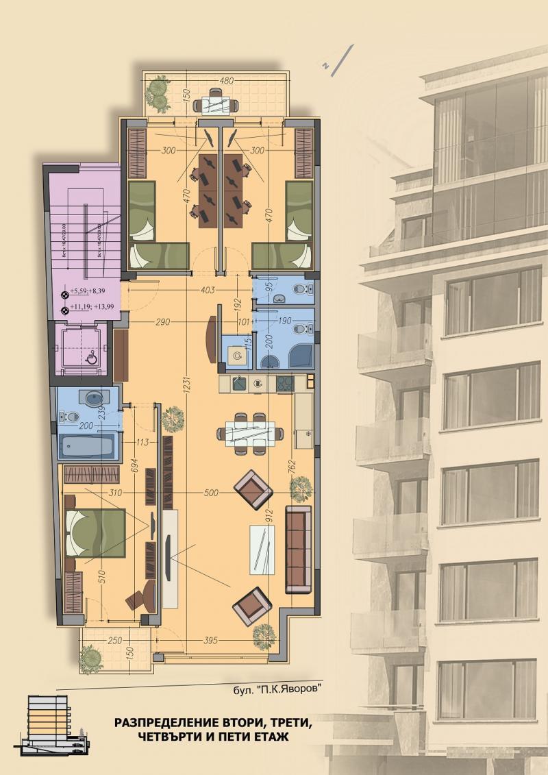Четиристаен апартамент